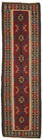 Kilim Maimane Rug 83X283 Authentic  Oriental Handwoven Hallway Runner  Dark Brown/Dark Red/Light Brown (Wool, Afghanistan)