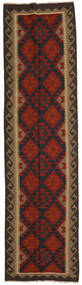 Kilim Maimane Rug 79X298 Authentic  Oriental Handwoven Hallway Runner  Dark Brown/Dark Red (Wool, Afghanistan)