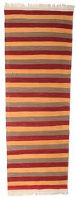 Kilim Rug 70X209 Authentic  Oriental Handwoven Hallway Runner  Dark Red/Brown/Orange (Wool, Persia/Iran)