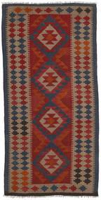Kilim Maimane Rug 96X198 Authentic Oriental Handwoven Dark Red/Brown (Wool, Afghanistan)
