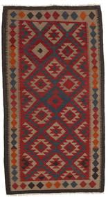 Chilim Maimane Covor 102X195 Orientale Lucrate De Mână Roșu-Închis/Maro/Negru (Lână, Afganistan)