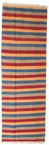 Kilim carpet AXVZL1503