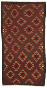 Kilim Maimane Rug 105X197 Authentic  Oriental Handwoven Dark Red/Dark Grey (Wool, Afghanistan)