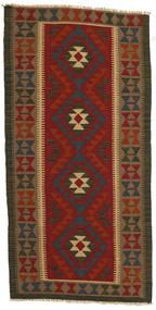 Kelim Maimane Teppich 95X191 Echter Orientalischer Handgewebter Dunkelgrau/Dunkelrot (Wolle, Afghanistan)