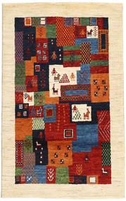 Lori Baft Persisch Teppich MODA577