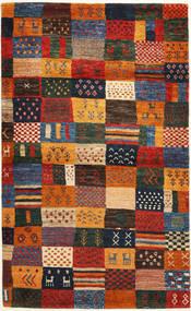 Lori Baft Perzisch tapijt MODA557