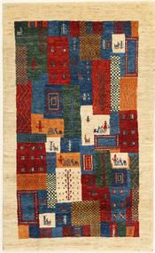 Lori Baft Perzsa szőnyeg MODA553
