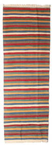 Kilim Rug 69X205 Authentic  Oriental Handwoven Hallway Runner  Blue/Light Brown (Wool, Persia/Iran)