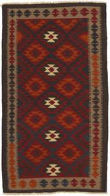 Kelim Maimane Matto 103X190 Itämainen Käsinkudottu Tummanruskea/Tummanpunainen (Villa, Afganistan)