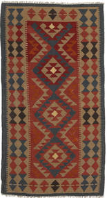 Kelim Maimane Matto 100X190 Itämainen Käsinkudottu Tummanpunainen/Ruskea (Villa, Afganistan)