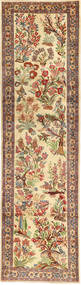 Sarouk carpet MRC1373