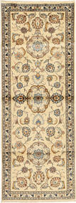 Kashmar Rug 87X235 Authentic  Oriental Handknotted Hallway Runner  Beige/Light Brown (Wool, Persia/Iran)