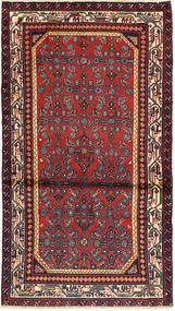 Hosseinabad carpet MRC964