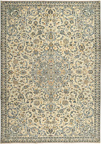 Keshan Rug 243X343 Authentic  Oriental Handknotted Beige/Dark Grey (Wool, Persia/Iran)