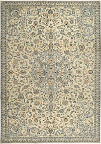 Kashan Covor 243X343 Orientale Lucrat Manual Bej/Gri Închis (Lână, Persia/Iran)