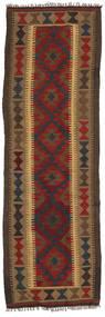 Kilim Maimane Rug 61X195 Authentic  Oriental Handwoven Hallway Runner  Dark Red/Light Brown (Wool, Afghanistan)