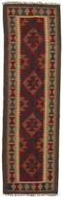 Kilim Maimane Rug 61X200 Authentic  Oriental Handwoven Hallway Runner  Dark Red/Dark Grey/Light Brown (Wool, Afghanistan)