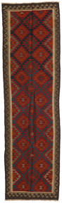Kilim Maimane Rug 80X289 Authentic  Oriental Handwoven Hallway Runner  Dark Red/Dark Grey (Wool, Afghanistan)