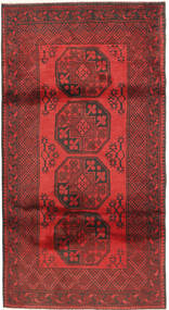 Afghan carpet ABCX170