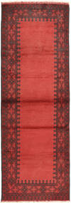 Afghan carpet ABCX169