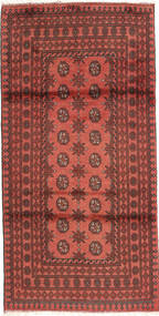 Afghan carpet ABCX168