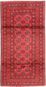 Afghan teppe ABCX167