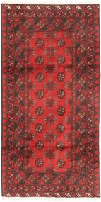 Afgán szőnyeg ABCX166