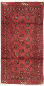 Afghan carpet ABCX161