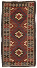 キリム マイマネ 絨毯 100X194 オリエンタル 手織り 深紅色の/濃いグレー/薄茶色 (ウール, アフガニスタン)
