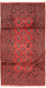 Afghan matta ABCX159