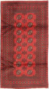 アフガン 絨毯 ABCX156