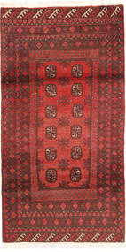 Afghan carpet ABCX151