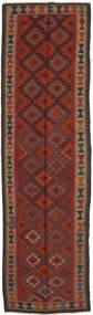 Kilim Maimane carpet XKG925