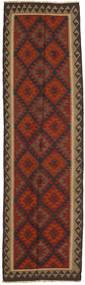 Kelim Maimane Tapijt 82X296 Echt Oosters Handgeweven Tapijtloper Donkerrood/Donkerbruin (Wol, Afghanistan)