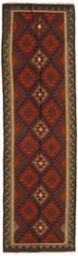 Kilim Maimane Rug 82X288 Authentic  Oriental Handwoven Hallway Runner  Dark Red/Black (Wool, Afghanistan)