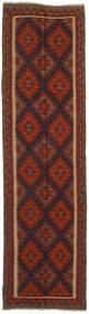 Kilim Maimane Rug 81X298 Authentic  Oriental Handwoven Hallway Runner  Dark Red/Dark Brown (Wool, Afghanistan)