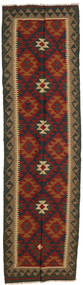 Kilim Maimane Rug 81X297 Authentic  Oriental Handwoven Hallway Runner  Dark Brown/Dark Red (Wool, Afghanistan)