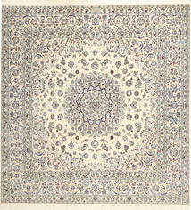 Nain 6La Habibian Rug 255X260 Authentic  Oriental Handknotted Square Beige/Light Grey Large (Wool/Silk, Persia/Iran)