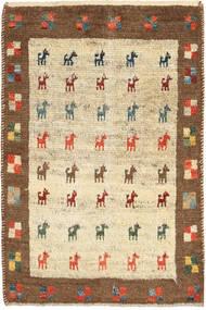 Gabbeh Perzisch tapijt AXVZN759