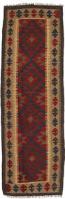 Kilim Maimane Rug 64X197 Authentic  Oriental Handwoven Hallway Runner  Dark Brown/Dark Red/Light Brown (Wool, Afghanistan)