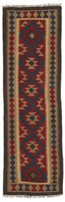 Kilim Maimane Rug 63X198 Authentic  Oriental Handwoven Hallway Runner  Black/Dark Red/Brown (Wool, Afghanistan)