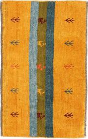 Tappeto Gabbeh Persia AXVZN813