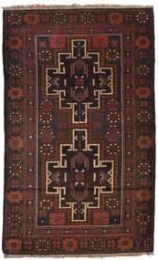 Baluch carpet ACOL2182