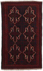 バルーチ 絨毯 82X140 オリエンタル 手織り 濃い茶色/深紅色の (ウール, アフガニスタン)