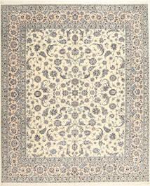 Nain 6La Habibian Matto 262X314 Itämainen Käsinsolmittu Beige/Vaaleanharmaa/Vaaleanruskea Isot (Villa/Silkki, Persia/Iran)