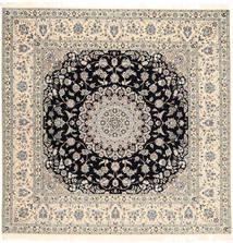 Nain 6La Habibian Matto 203X206 Itämainen Käsinsolmittu Neliö Vaaleanruskea/Musta (Villa/Silkki, Persia/Iran)