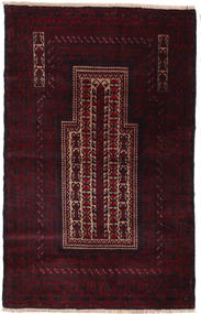 Baluch Rug 87X140 Authentic  Oriental Handknotted Dark Red (Wool, Afghanistan)