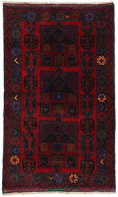 Baluch Rug 82X140 Authentic  Oriental Handknotted Dark Red (Wool, Afghanistan)