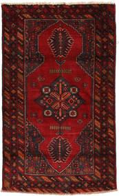 Balouch szőnyeg ACOL93