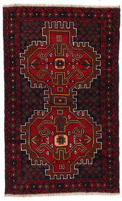 Baluch Rug 87X139 Authentic  Oriental Handknotted Dark Red (Wool, Afghanistan)